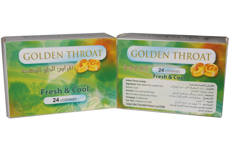 Golden Throat jets